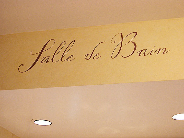 Salle de bain lettering